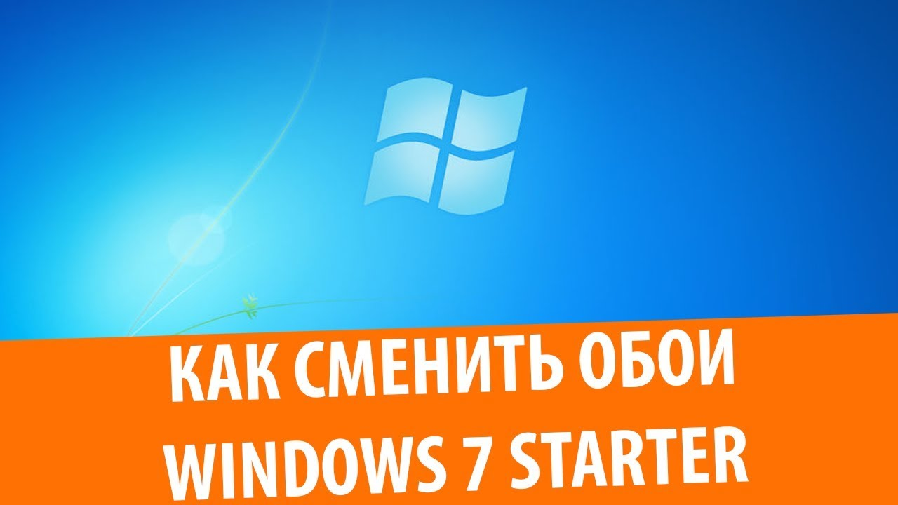 Обои windows. Windows foto 9