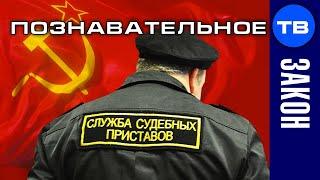 РФ отбирает квартиры у граждан СССР