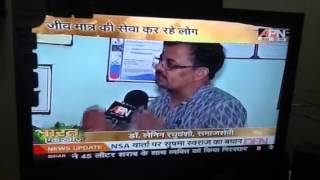 Dr. Lenin Raghuvanshi on APN TV