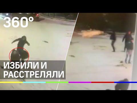 Кадры перестрелки в Сергиевом Посаде. Есть раненые