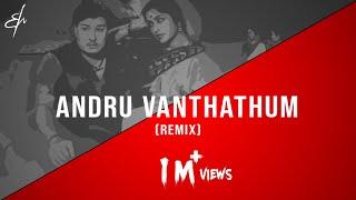 Andru Vanthathum Ithe Nila - (R.M. Sathiq   Remix)