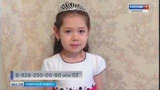 Пропавшую в Дагестане девочку ищут волонтеры из Москвы