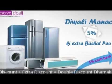 Electronics Shop Online Best Deals India Reservedeal