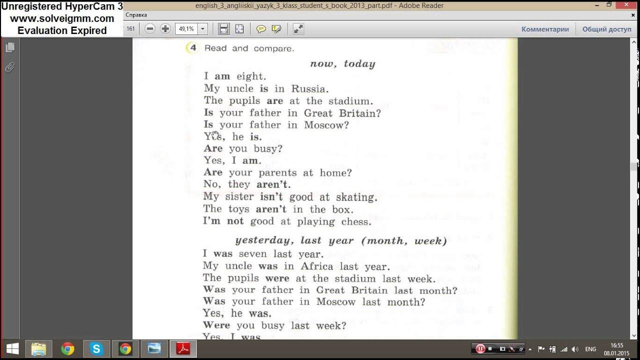 учебник английский язык 3 класс верещагина