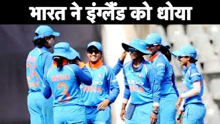 India Crush England by 7 wickets, Seal Series | Sports Tak