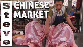 ANCIENT CHINESE WET MARKET In Dali, Yunnan ??