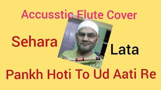 Pankh Hoti To Ud Aati Re | Sehara | Lata | V.Shantaram | Accoustic Flute Cover Resimi