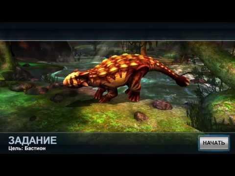Динозавры Охотник на динозавров регион-2 винтовка Видео для детей Dinosaur hunter 2-part region-2 恐龙
