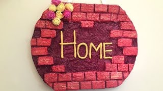 DIY Unique Homemade Name Plate From Cardboard With Brick Effect | Easy DIY Projects
