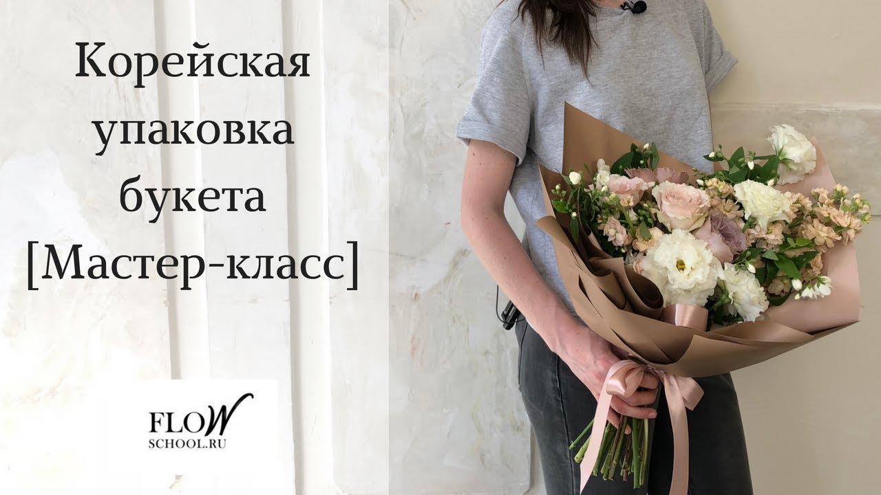 gotovie-buketi-iz-zhivih-tsvetov-k-8-marta-svoimi-rukami