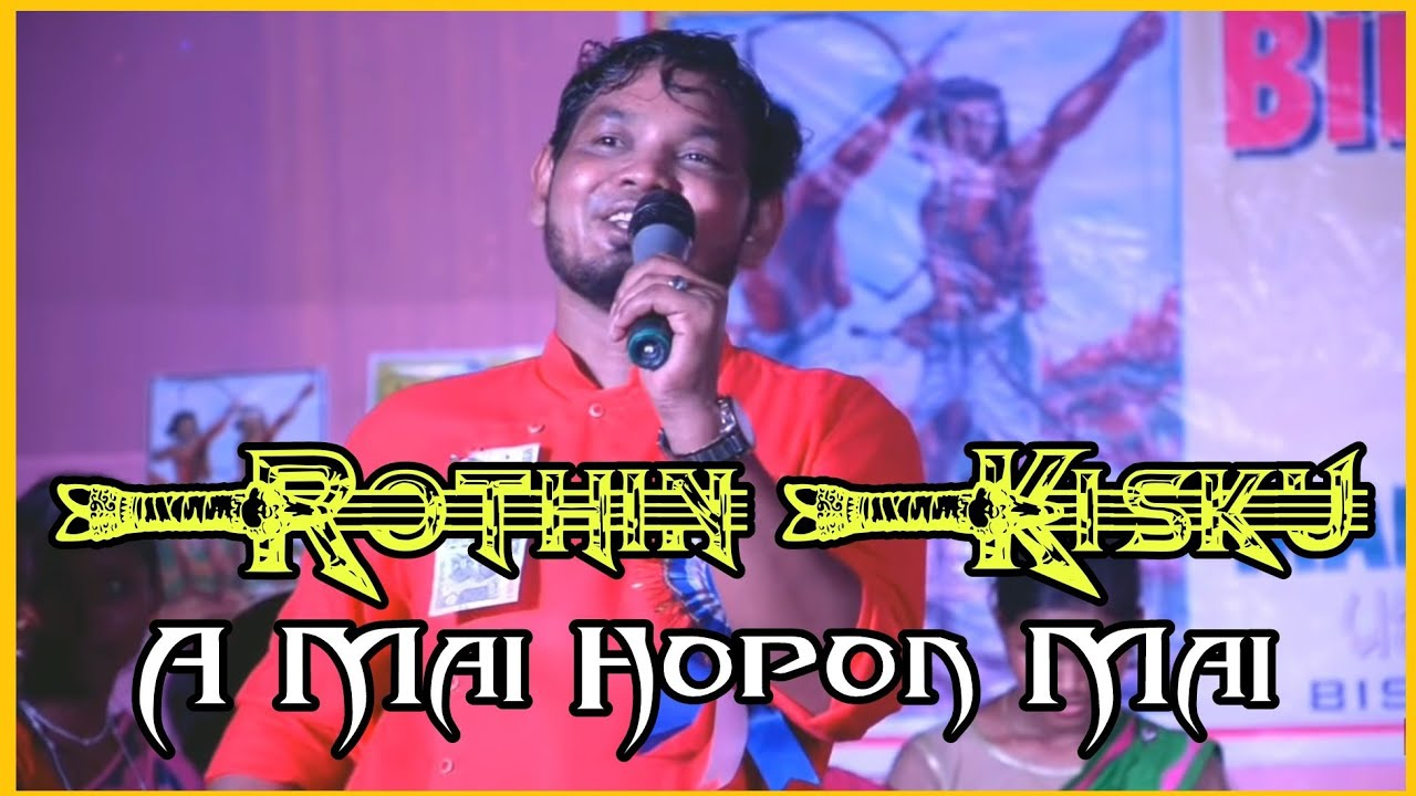 Rothin Kisku Hit Song 2020 ¦¦ A Mai Hopon Mai ¦¦ New Santhali Program Video 2020