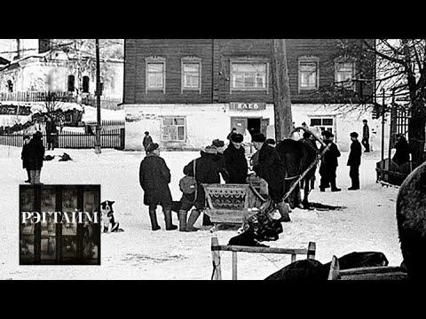 Франсиско Гойя в Кологриве / Рэгтайм, или Разорванное время