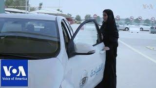 Saudi Arabia Issues Driver's Licenses to Women