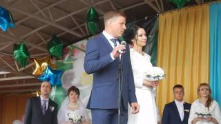 Молодожёны Комсомольск-на-Амуре - ответное слово на поздравления
