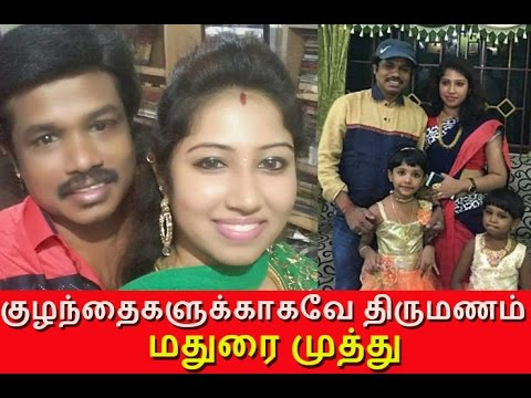 Madurai Muthu confirms 2nd marriage