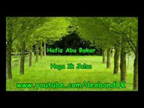 Hafiz Abu Bakar   New Album   Hoga Ik Jalsa   YouTube