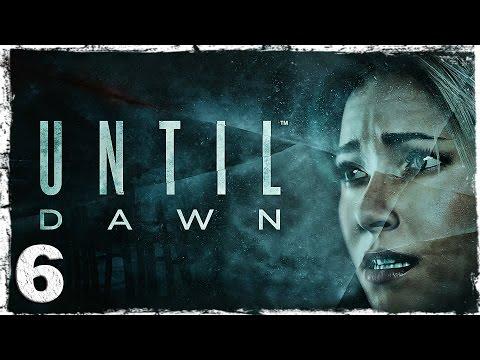 Смотреть прохождение игры [PS4] Until Dawn #6 (2/2): Бежим! Бежим!!!