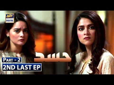 Hassad Episode 22 | 26th August 2019 | ARY Digital Drama