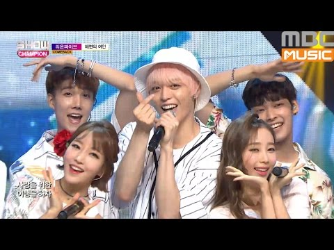 (Showchampion EP.198) Rionfive(with Cupid) - Woman of beach