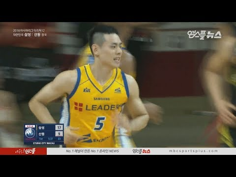Kwan Hee Lee, Hot Attack Power In 1st Quarter | Thunders Vs ShanDong | 20180919 | THE TERRIFIC 12