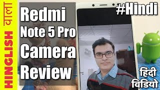 Hindi- Redmi Note 5 Pro Dual Camera Review | Intellect Digest