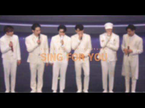 [FANCAM] 190818 JAPAN TOUR OUR LOOP IN FUKUOKA -SING FOR YOU( JINYOUNG FOCUS)