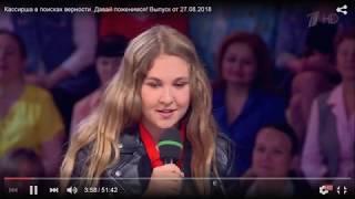 видео Василиса Володина : гороскоп на 2017 год