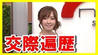 【衝撃】紺野あさ美がヤクルト杉浦稔大と結婚。以前の交際など過去がやばいwww 有森也実 検索動画 20