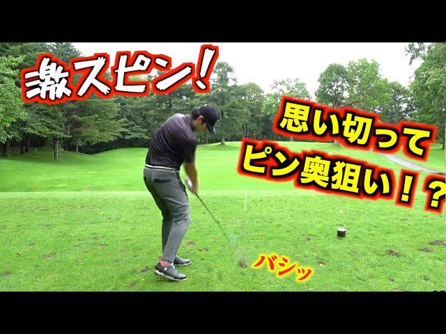 【お互いキャディ②】激烈バックスピン!球の戻り方の差に注目!【北海道ゴルフ】