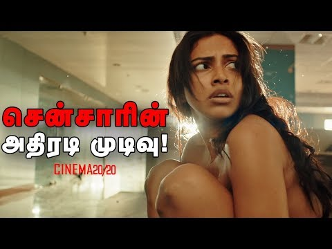 Cinema 20/20: Censor board Adamant decision on Amala Paul's Aadai
