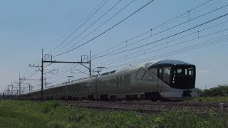 JR東日本 東北本線 TRAIN SUITE 四季島 東大宮~蓮田間通過