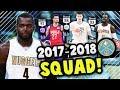 2018 DENVER NUGGETS WITH PAUL MILLSAP!! | DIAMOND JOKIC IS THE GOAT!! NBA 2K17 MyTEAM SQUAD BUILDER