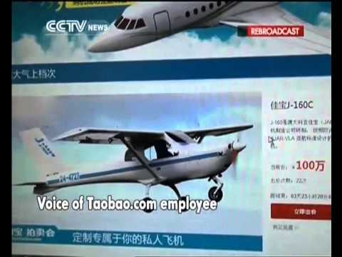 Taobao puts 6 aircraft up for auction