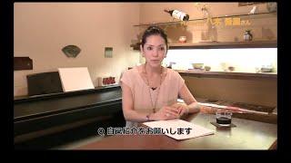 かがやく女性リレーインタビュー  File No.02 八木香里さん(ご本人編)《香川県》