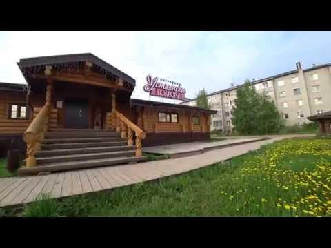 п.Октябрьский ( Устьянский район )