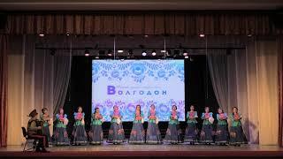 Праздничный концерт посвящённый 45-летию Народного ансамбля народной песня \Волгодон\