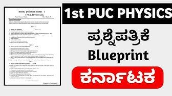 1st PHYSICS QUESTIONS PAPER WITH KEY ANSWERS   1 PUC PHYSICS BLUEPRINT   KARNATAKA 2020