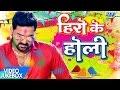 सबसे हिट होली गीत 2017 - Pawan Singh Nonstop Holi - Bhojpuri Hot Holi Song 2017 New video