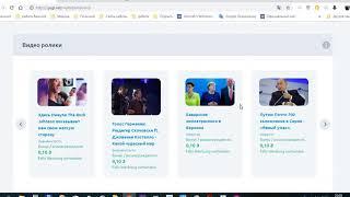 Реальный заработок в интернете Сайт jugl net платит ПРОВЕРЕНО