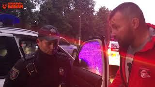 Мой арест в Киеве | полное видео