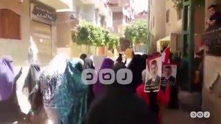 رصد   تظاهرات مطالبة برحيل السيسي بالقاهرة ومحافظات مصر