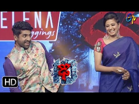 Intro   Dhee 10   15th November 2017   ETV Telugu