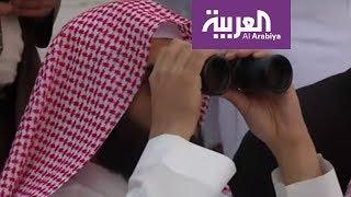 نشرة الرابعة I ترقب لنتائج لجان تحري رؤية هلال شهر شوال. وفلكي كويتي يؤكد استحالة رؤيته
