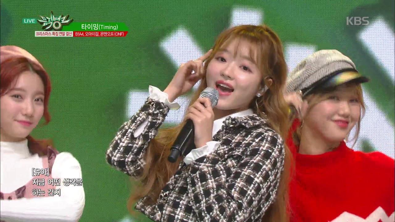 Download 뮤직뱅크 Music Bank - 타이밍(Timing) - B1A4, 오마이걸(OH MY GIRL), 온앤오프(ONF).20181221