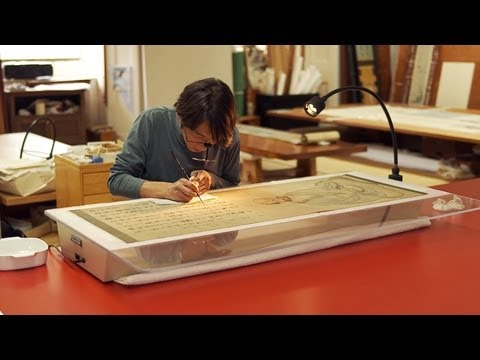 The Art And Science Of Conservation: Behind The Scenes At The Freer Gallery Of Art
