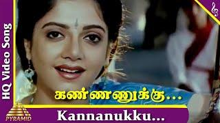 Kannanukkku Video Song   Kaalamellam Kaathiruppen Tamil Movie Songs   Vijay   Dimple   Deva