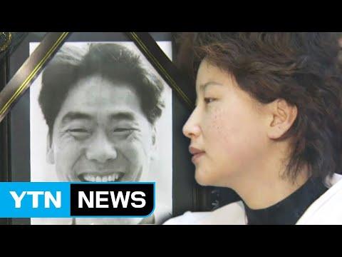 서해순vs이상호 기자...故 김광석 둘러싼 진실 밝혀질까? / YTN