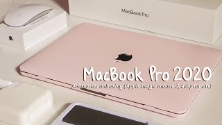 Unboxing MacBook Pro 2020 Accessories (Apple magic mouse 2 etc)