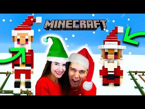 Concurs CINE IL FACE Pe MOS CRACIUN? Minecraft
