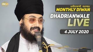 Dhadrianwale Live from Parmeshar Dwar | 4 July 2020 | Emm Pee